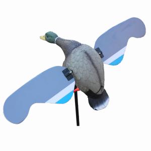 motorised duck decoy